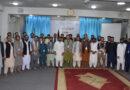 دوازدهمین مجلس شورای مرکزی نجم برگزار شد.