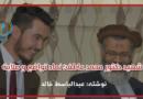 شهید دکتور محمد عاطف؛ نماد تواضع و صلابت
